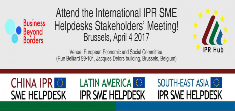 International IPR SME Helpdesks Stakeholders Meeting