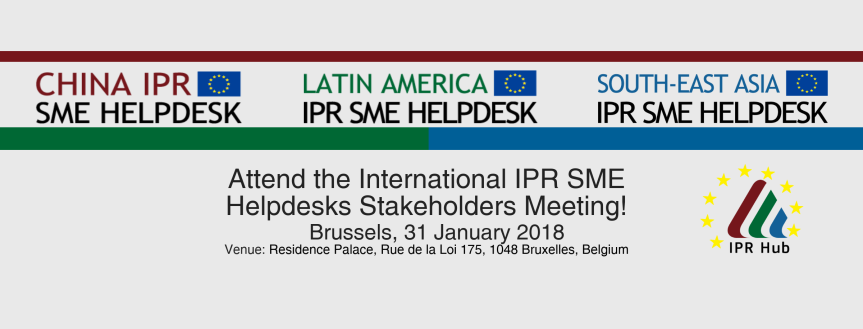 Save the date: International IPR SME Helpdesk Annual Stakeholder Meeting 2018